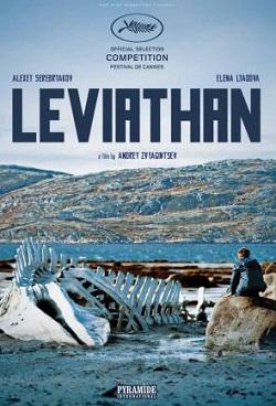 leviatancann