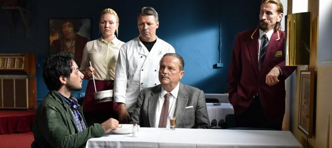 W kinie: Po tamtej stronie (Berlinale)