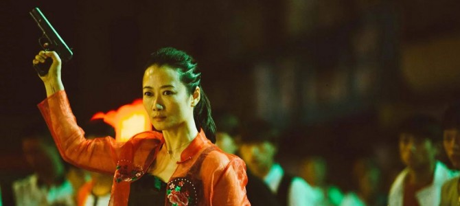 W kinie: Ash Is Purest White (Cannes)