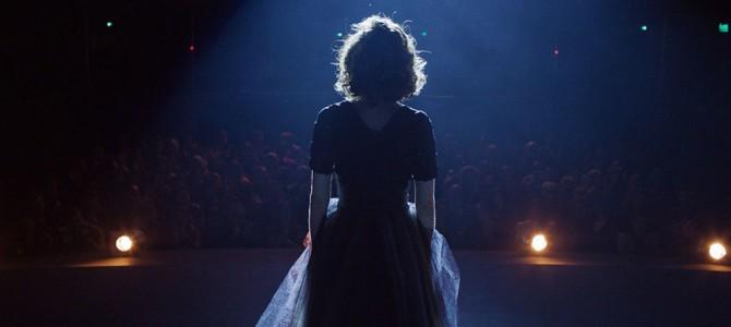 W kinie: Królowa Strachu (WFF)