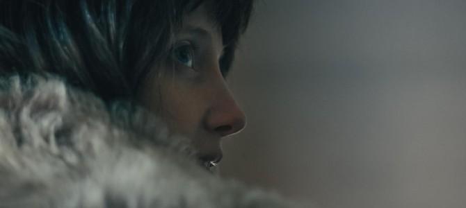 W kinie: Nancy (WFF)