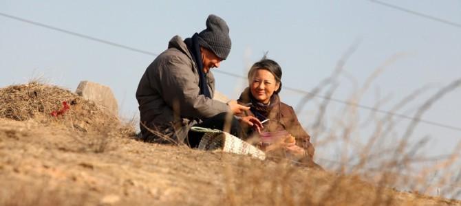 W kinie: Di jiu tian chang (Berlinale)