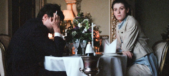 W kinie: The Souvenir (Berlinale)