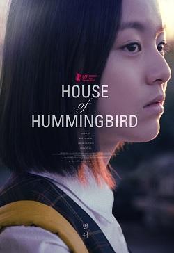 houseofhumm