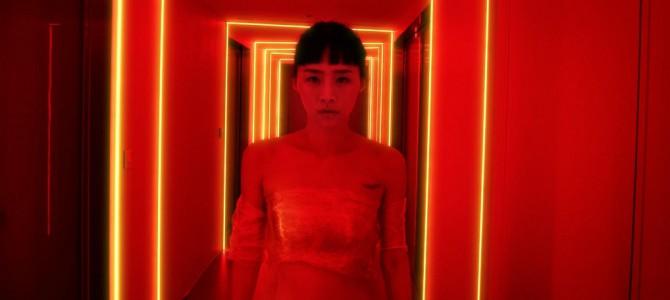 W kinie: Nina Wu (Cannes)
