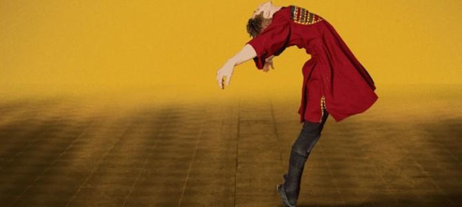 W kinie: A potem tańczyliśmy