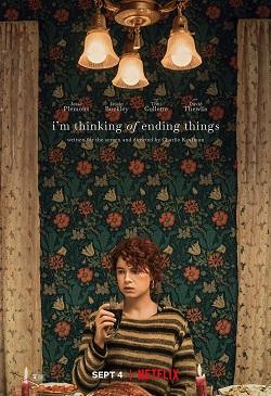 imthinking