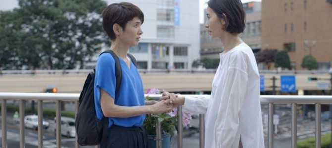 W kinie: Wheel of Fortune and Fantasy (Berlinale)