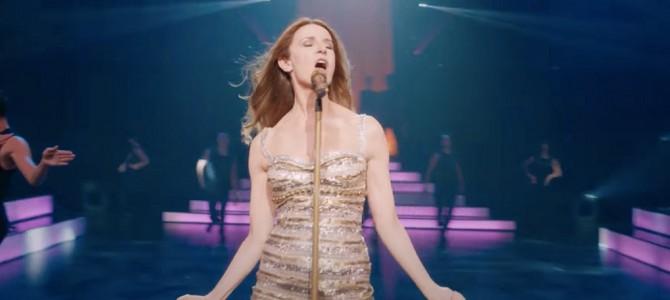 W kinie: Aline (Cannes)